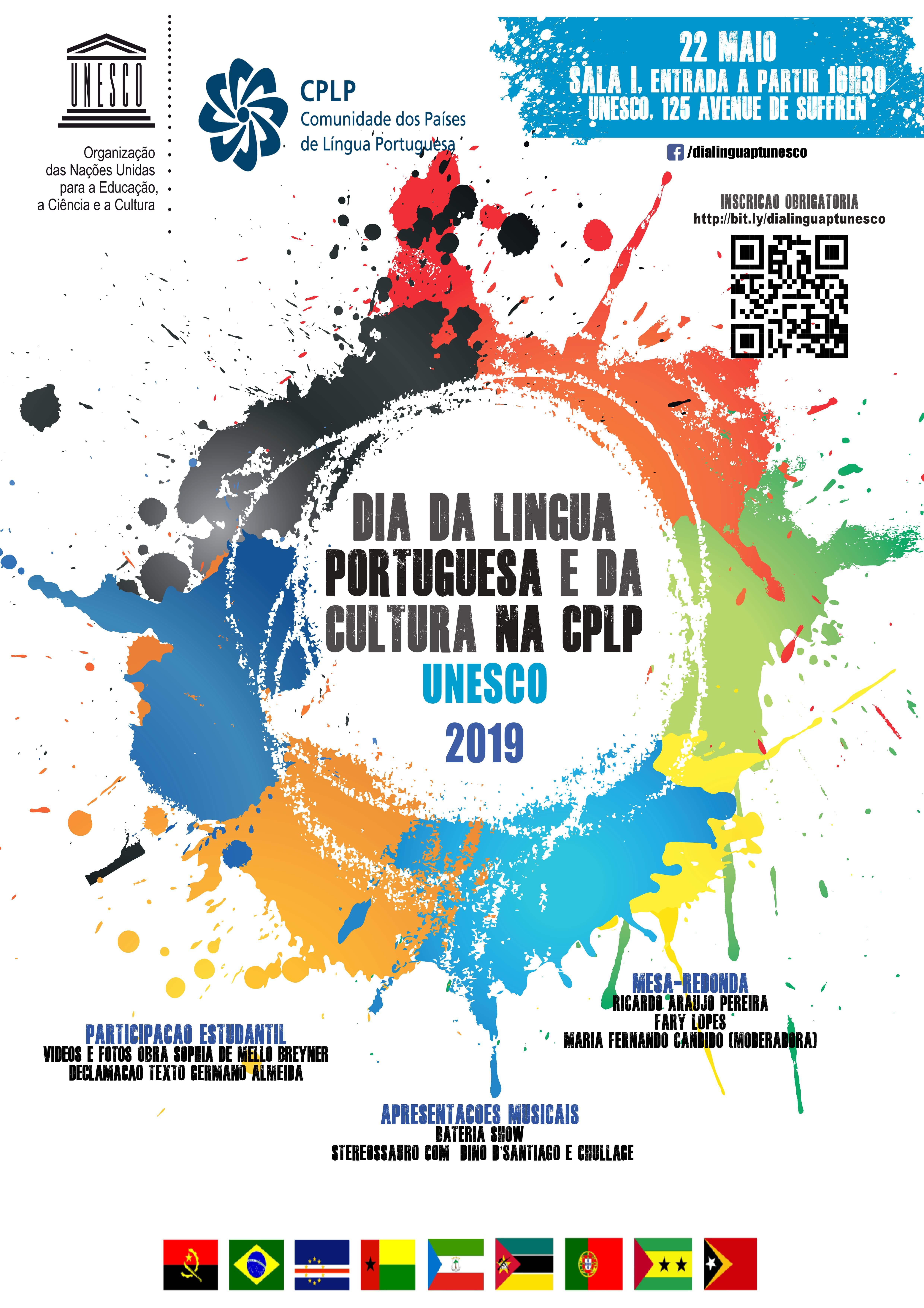 Cartaz DLP UNESCO 2019